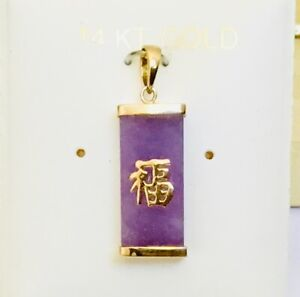 14K Gold Chinese Good Luck /& Long Life Characters Lavender Jade Dangle Earrings