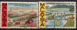 Malaysia Used Stamp -  2 pcs First Malaysia Development Plan 1966 - 1970