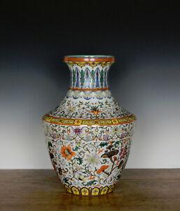 Superb-Chinese-Qing-Qianlong-MK-Enamel-Floral-Fish-Basket-Form-Porcelain-Vase
