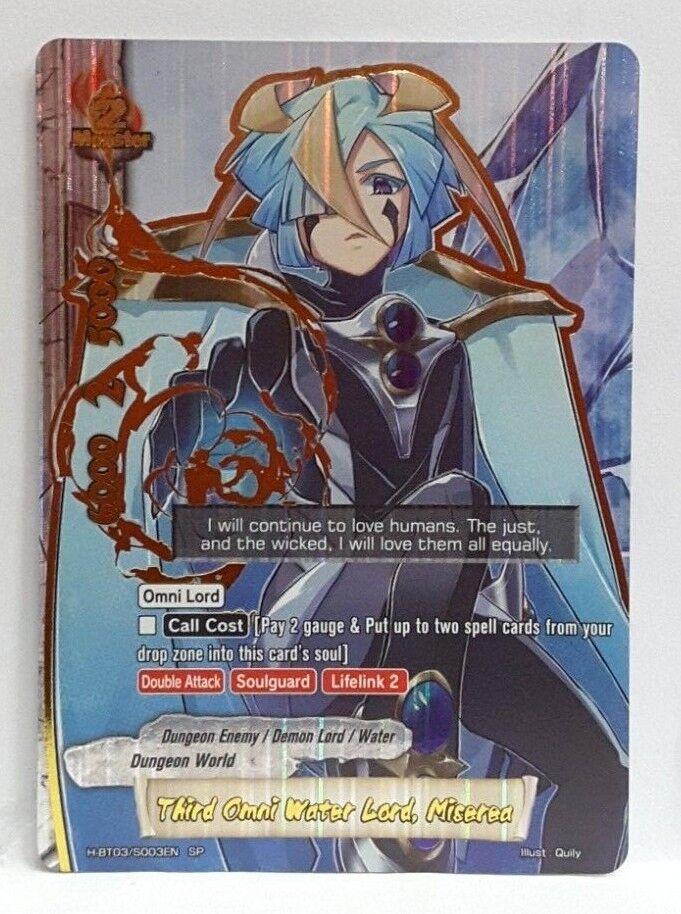 Future Card Buddyfight Third Omni Water Lord, Miserea H-BT03 S003EN SP N-Mint