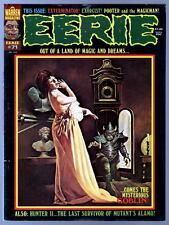 EERIE Magazine #71 Goblin cover & 1st Appearance Warren 1976