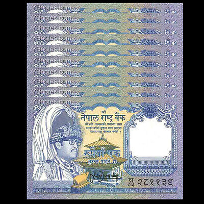 Nepal 1 Rupee 1991 P37 UNC Banknote Paper Money