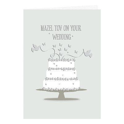 Mazel Tov Sur Votre Mariage Juif Carte De Vœux Juive Carte Pour Mariage Ebay