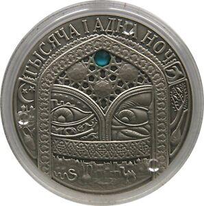 Bielorrusia-20-Rublos-2006-Plata-1000-y-1-Noche-Marchen-Acabado-Antiguo