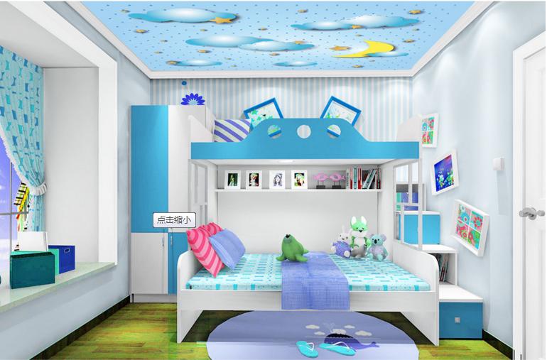 3D Cartoon Moon Clouds 866 Wall Paper Wall Print Decal Wall Deco AJ WALLPAPER