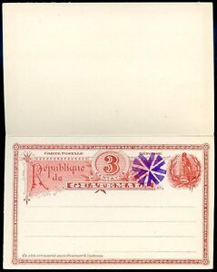 GUATEMALA-Uncirculated-Postal-Stationery-CANCEL-MUDO