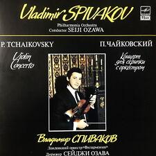 VLADIMIR SPIVAKOV / Tchaikvsky Violin Concerto / Melodiya A10 00025 001