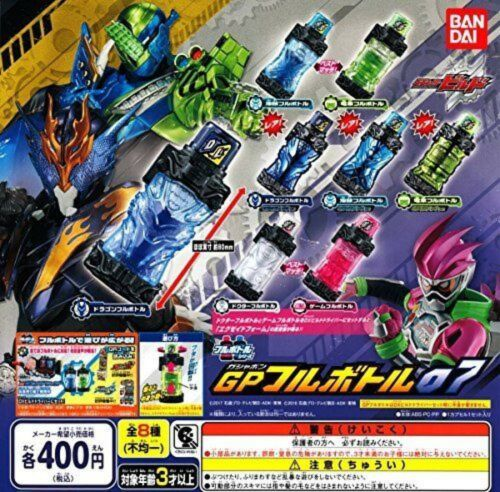Rider build gashapon GP full bottle 07 normal set of 5 1. Dragon  2. Pirate F//S