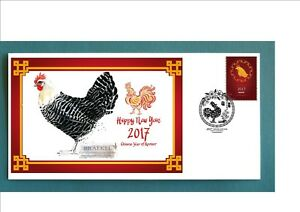 2017-YEAR-OF-THE-ROOSTER-SOUVENIR-COVER-BRAEKEL