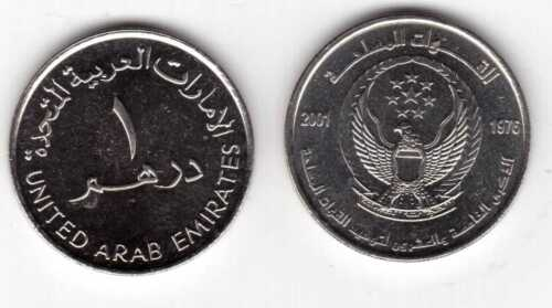 UAE UNITED ARAB EMIRATES 1 DIRHAM UNC COIN 2001 KM#49 25th ANNI ARMED FORCES
