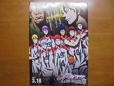 Koroko-no-Basuke LAST GAME MOVIE FLYER Mini Poster Chirashi Japan 28-12-1