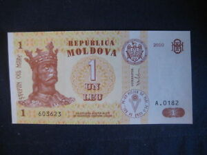 MOLDOVA-1992-94-ISSUE-1-LEU-2010-UNC