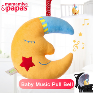Baby Hanging Bell Stroller Toy Rattles Plush Doll Bed Animal Infant Soft Play UK