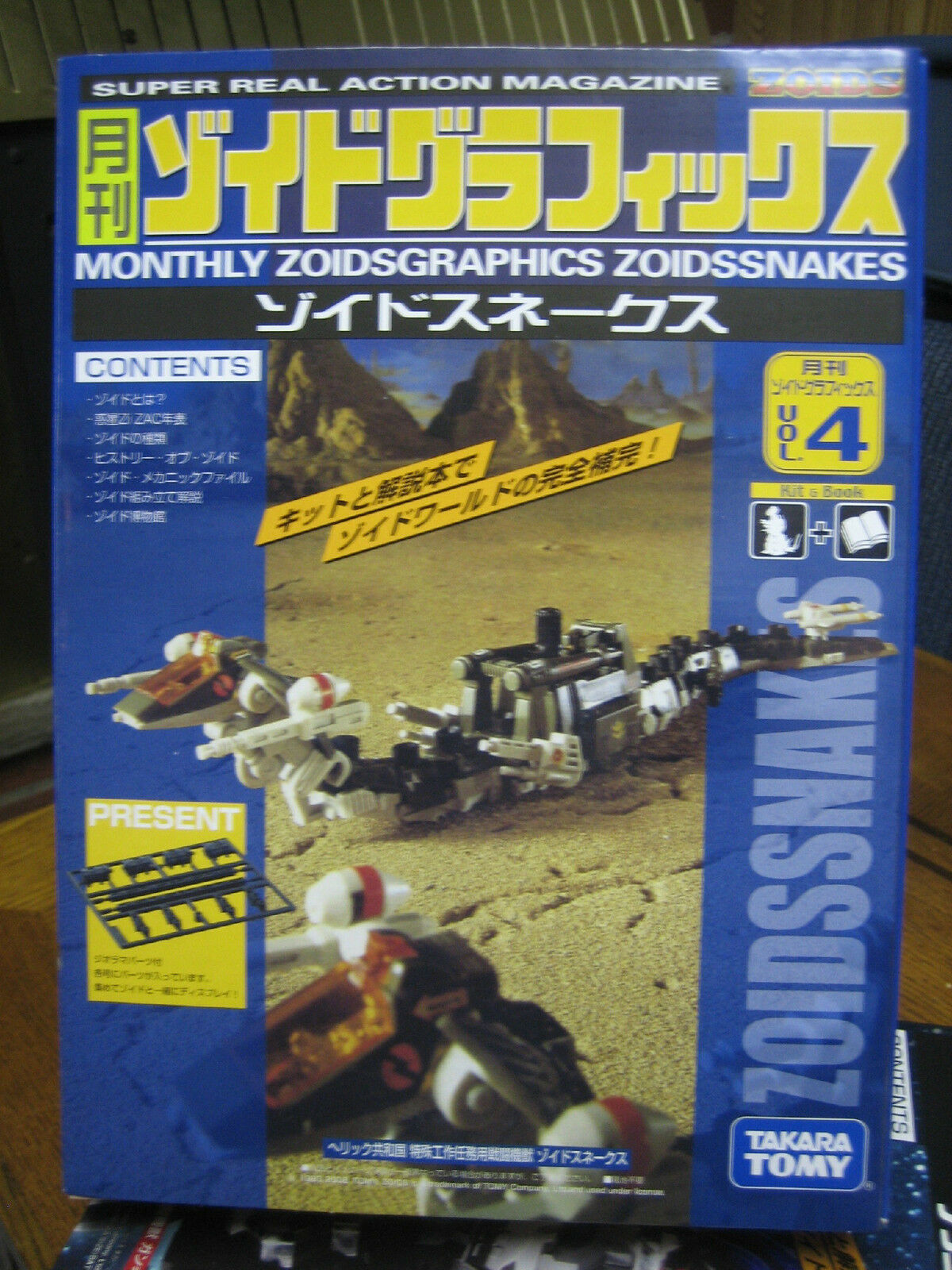 Zoids Graphics Vol 4 Snakes Mint in Box