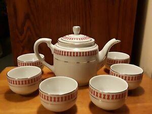 Details about  /Set Of 4 Tea Cups Tatung w//Lid Vintage Cottage Design Taiwan Excellent Condition