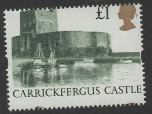 1992. £1 Castle with excellent perforation shift error. Fine unmounted mint.
