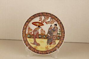 Vintage Chinese plate rose mandarin  Yi Qian Tang Long Nian Zhi mark