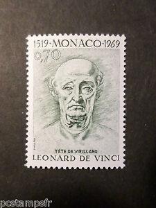 Monaco 1969, Timbre 801, Leonard De Vinci Tableau Tete Vieillard, Neuf** Mnh