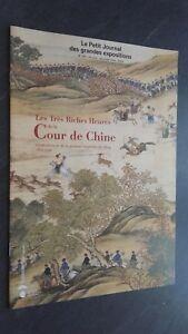 Brochure Il Petit Giornale Delle Grandi Expos Corte Di Cina N°392 Av-Jul 2006