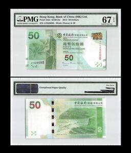 Hell Banknotes Joss Paper Pagoda RARE $10,000 Dollars UNC Heaven Banknotes