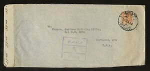 IRAQ-1944-CENSOR-COVER-to-OREGON-USA-D-Y-LAWEE-SON