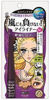 Heroine Make Sp Impact Liquid Eyeliner Super Waterproof 01 / Black 2.5g