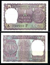"India 1974 Old 1 Rupee Big Coin A-30  ""F-Inset"" Sign M G Kaul AUNC Note # B"