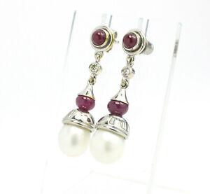 Ohrstecker-Perlen-amp-Rubine-Ohrgehaenge-in-Weissgold-14kt-mit-Baguette-Diamanten