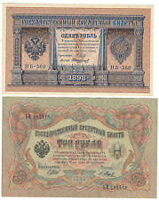 Russie lot 2 billets 1+3 roubles / Tsarist Russia set 2 bank notes rubles