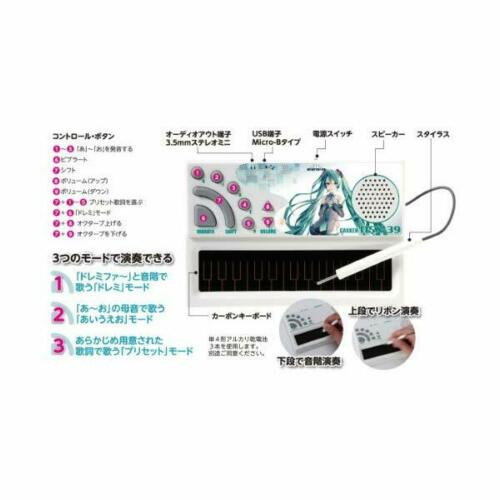Mike Hastune Pocket Miku Singing Keyboard NSX39 YAMAHA Otona no Kagaku Gakken