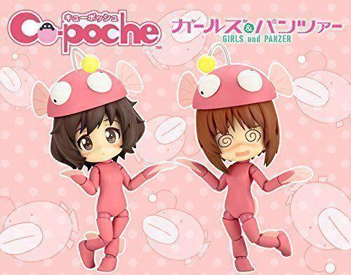 Cu-poche GIRLS und PANZER Ankou Odori Set Action Figure Kotobukiya NEW Japan F S
