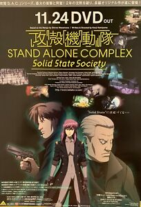 Ghost In The Shell Rare Poster New Made In Japan Ebay