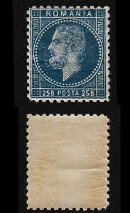 Romania-1879-SC-71a-mint-blue-c6680