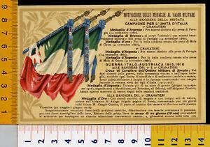 23193-MILITARE-MUSEO-STORICO-BRIGATA-GRANATIERI