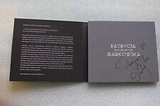 Patrycja Markowska - Krótka Płyta o Miłości CD z Autografem Polish Release