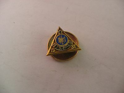 Intellective Vintage Service Pin Award 1937 Met Metropolitan Life Insurance Co Collectibles Historical Memorabilia 25,000