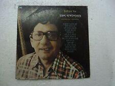 BENGALI MODERN SONG TARUN BANERJEE 1985 RARE LP RECORD vinyl india BENGALI vg+