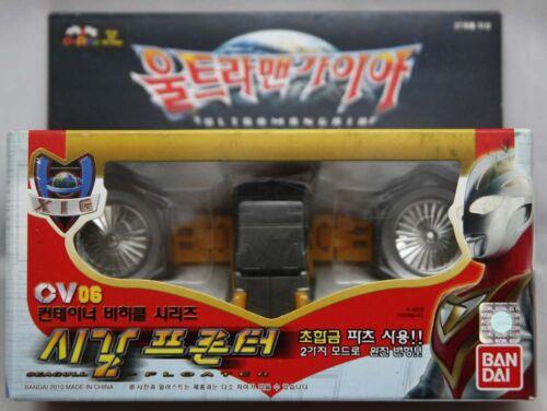 BANDAI Ultraman Gaia Chogokin CV-06 Seagull - Floater (Korean Ver) UltramanGaia