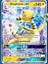 POKEMON-TCGO-ONLINE-GX-CARDS-DIGITAL-CARDS-NOT-REAL-CARTE-NON-VERE-LEGGI miniature 6