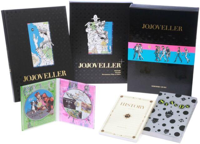 NEW JoJo's Bizarre Adventure Japan Art Book JOJOVELLER Limited W/2 Blu-Ray Discs
