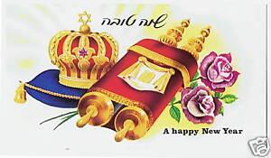 Yaaaaasss 3 PCS Shana Tova Rosh Hashanah Gold Glitter Banner Jewish New Year Theme String Flags Pennant Banners Jewish New Year Theme Party Decorations
