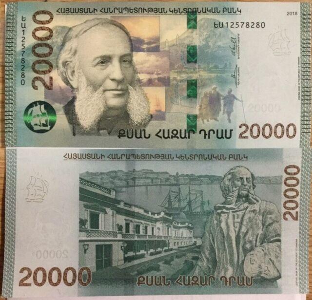 ARMENIA 20000 20,000 DRAM 2018 Like Hybrid P NEW DESIGN UNC