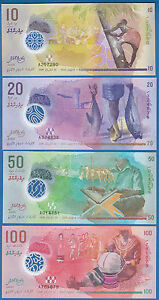 MALDIVES 100 RUFIYAA 2018 POLYMER P 29 NEW SIGN UNC