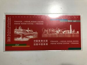 2012-Francia-Hong-Kong-China-Congiunta-Folder-Libretto-Pochette-Booklet-Art