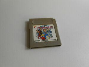 Parodius DMG-PVJ Japan für Nintendo GameBoy