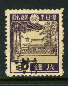 BURMA-Japanese-Occupation-Scott-2N10-Var-Stanley-Gibbons-J53b-1942-Issue-9G2-7
