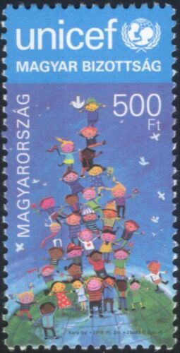 Hungary 2015 UNICEF 40th AnniversaryChildrenWelfareHealthAnimation 1v n45535
