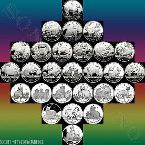 Mint Boxes 3 1988-2016 COMPLETE SET 29 Isle of Man Copper Nickel CAT COINS in