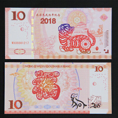 Rare A Piece of China One Belt One Road 100 Yuan Banknote//Paper Money// UNC