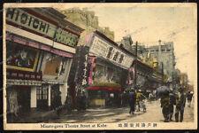 Kōbe- 神戸市-shi-Minato-gawa Theatre Street -Yokohama-Japan-um 1900